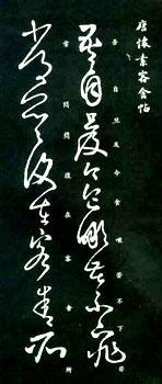munk_huaisu_01.jpg (16884 bytes)
